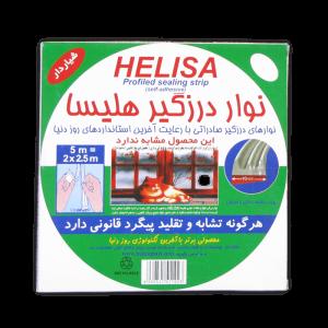درزگیر شیار دار هلیسا