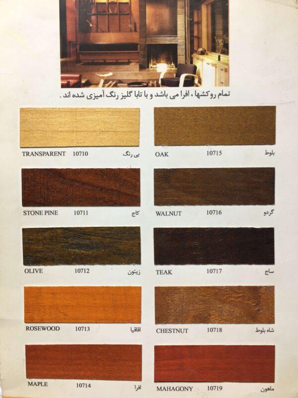 کاتالوگ رنگ چوب