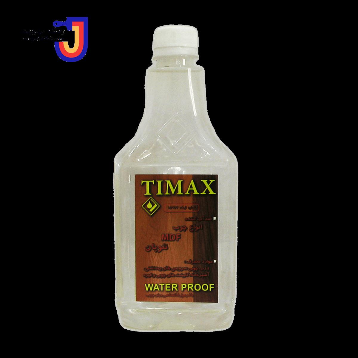 رزین چوب Timax